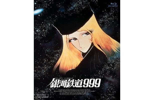 「銀河鉄道999」には映像特典として「銀河鉄道999 ガラスのクレア」を収録