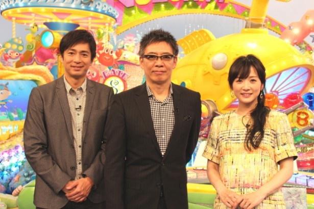 「ニッポンのぞき見太郎」の囲み取材に登場した徳井義実、生瀬勝久、高島彩(写真左から)