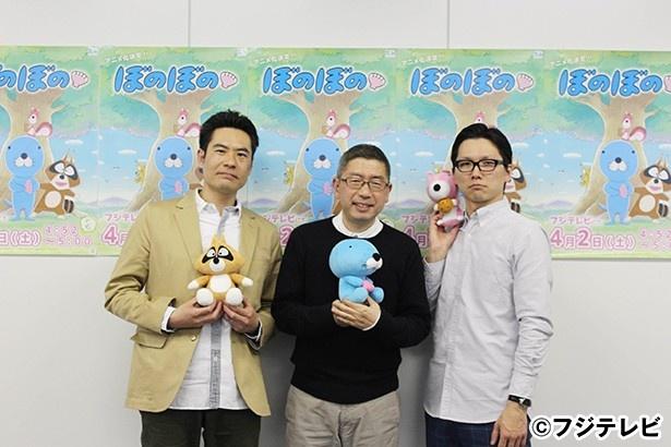 「ぼのぼの」先行上映会後に(左から)山口秀憲監督、いがらしみきお、monobright・桃野陽介のトークショーが行われた