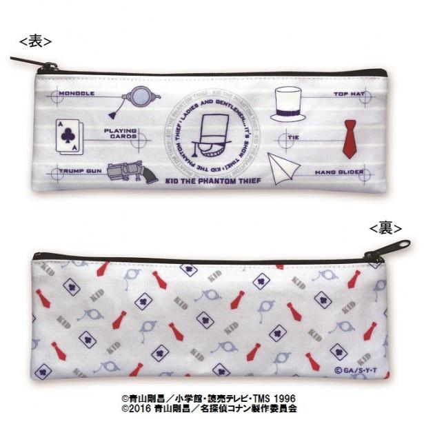 「ペンケース」(税抜1000円)はデザイン違いで2種類が発売。こちらはキッドモチーフ