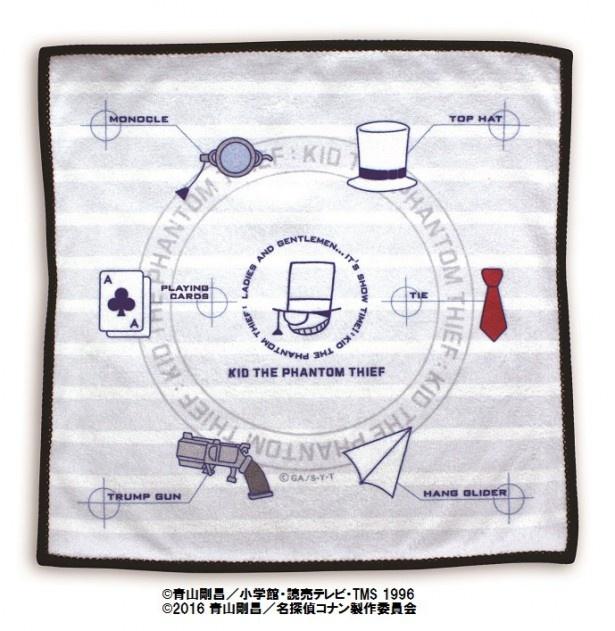 キッドファンはこちらのデザインを。「ミニタオル」(税抜700円)