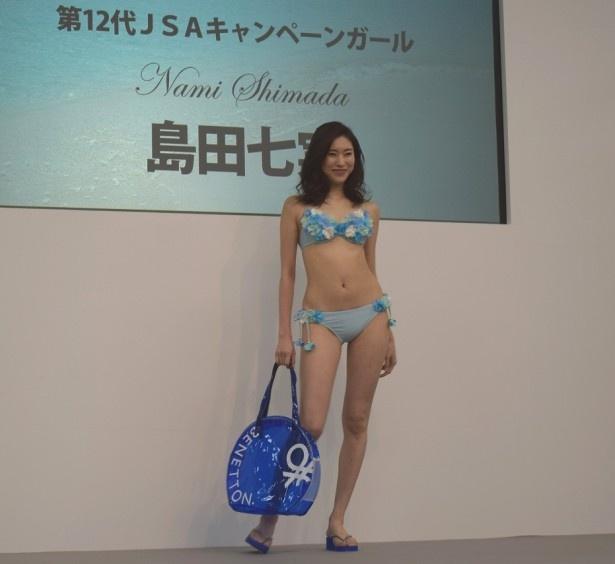 12代目JSAキャンペーンガールの島田七実