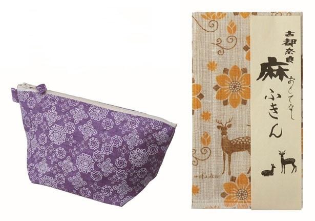 岡井麻布商店の「麻ポーチ」、「麻ふきん」(税抜500円)。奈良晒の素朴かつ涼やかさが魅力