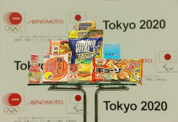 味の素KKの代表製品。これらを日本代表選手団に提供、支援する