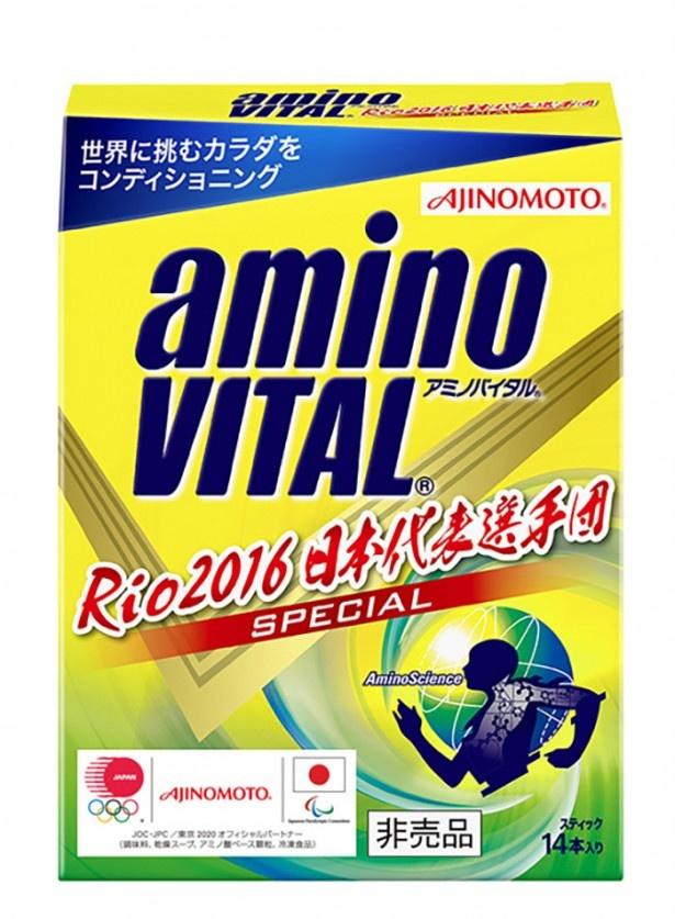 「アミノバイタル(R) Rio 2016 日本代表選手団 SPECIAL」(非売品)