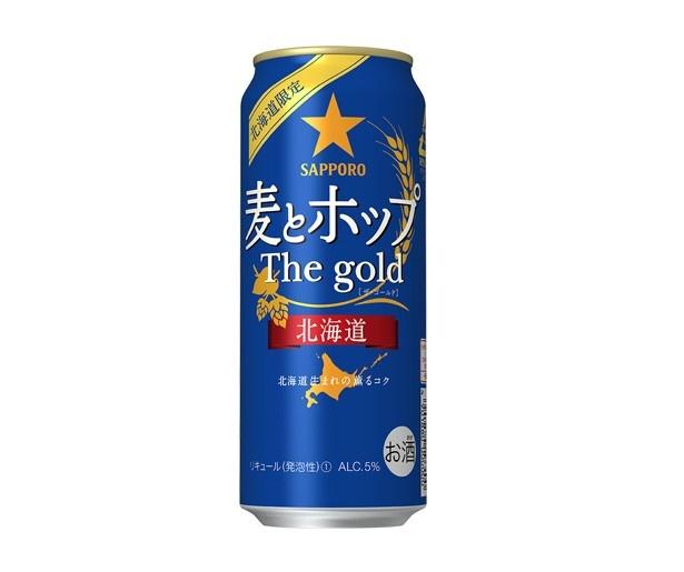 「サッポロ 麦とホップ The gold 北海道」の500ml缶