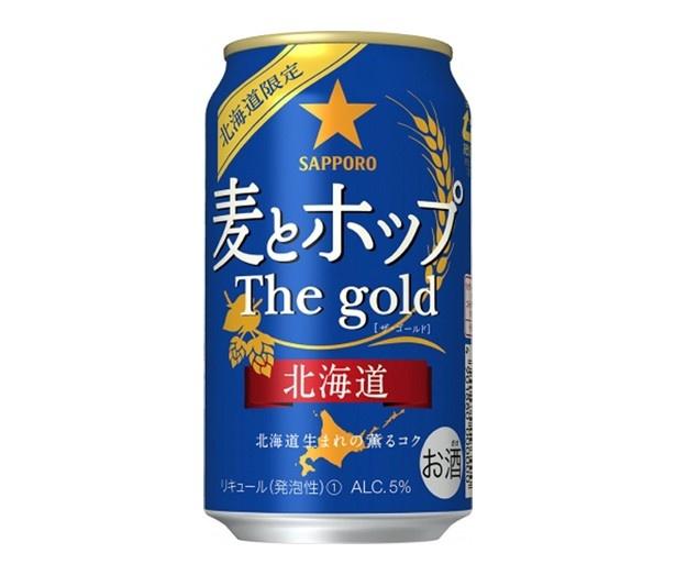 4月26日(火)に北海道限定で販売される、数量限定「サッポロ 麦とホップ The gold 北海道」350ml缶
