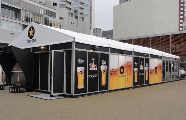 西梅田スクエアでサッポロビール黒ラベルの「the PERFECT DAYS 2016」が4月1日(金)~6日(水)に開設される