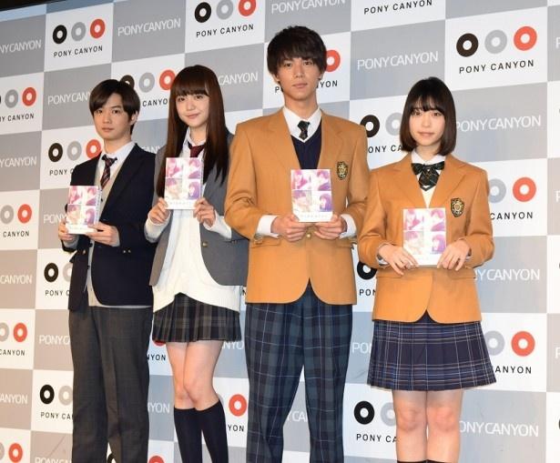 通学シリーズ「通学電車/通学途中」DVD発売イベントに登壇した千葉雄大、松井愛莉、中川大志、森川葵(写真左から)