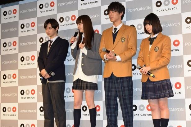 松井は学生時代の満員電車の思い出を語る