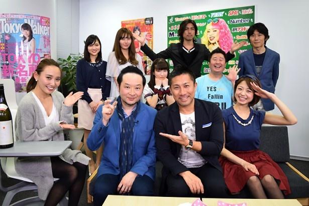 「週刊 東京ウォーカー+」の豪華連載陣が、同誌の見どころをアピール!