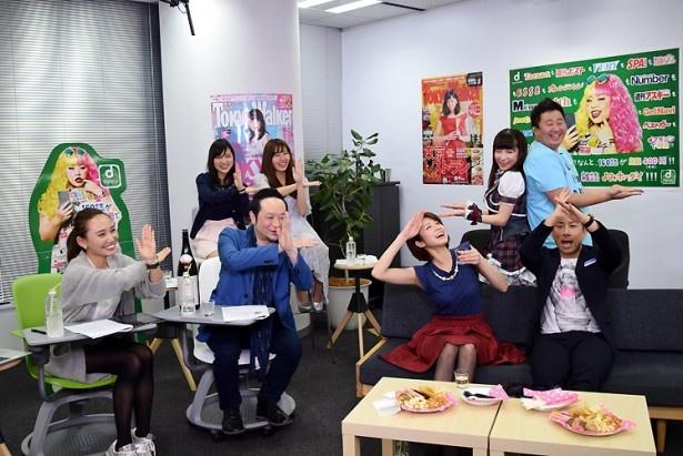 それぞれが独自の「週刊 東京ウォーカー+」ポーズを披露し、生放送は終了した