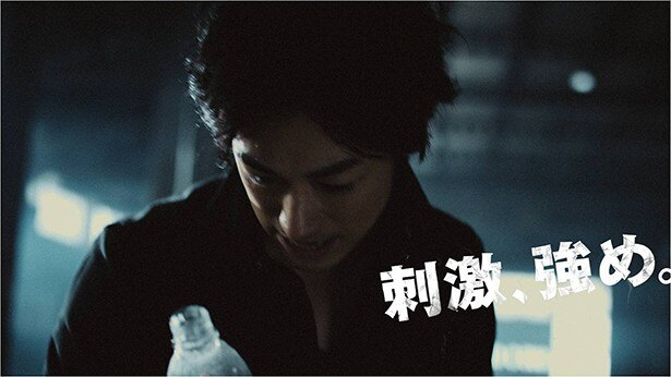 「ウィルキンソン」新テレビCM「響く音」編は、4月5日よりオンエア