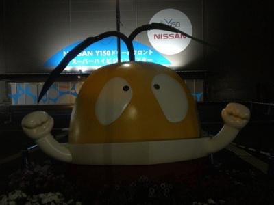 NISSAN Y150ドリームフロント&スーパーハイビジョンシアターの入口で、たねまるがお待ちかねです