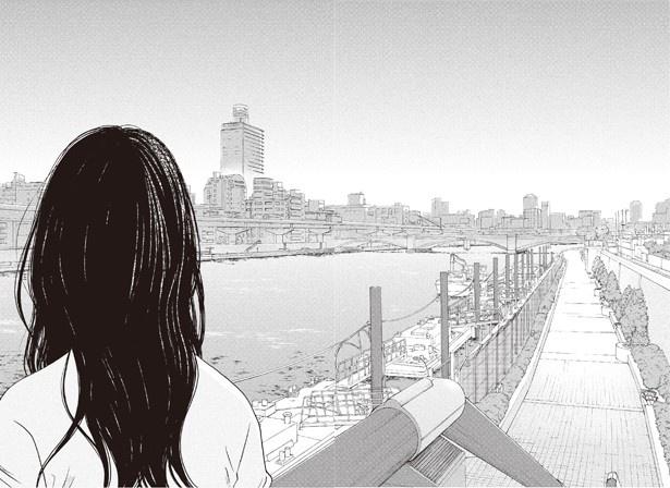 悩みを抱える女性と、見晴らしのいい「隅田川」の景色のコントラストが印象的