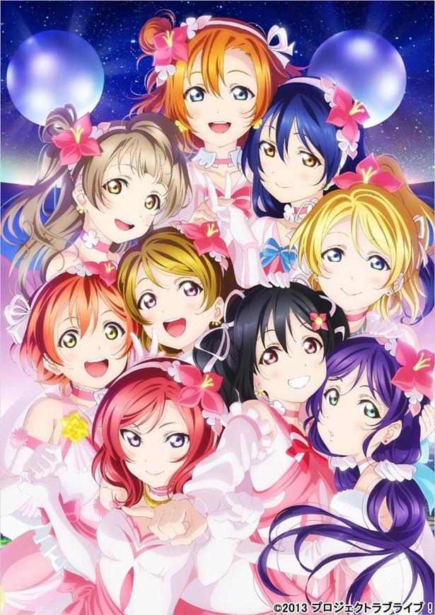 私たちはずっとμ'sです!「ラブライブ!μ's Final LoveLive!~μ'sic Forever♪♪♪♪♪♪♪♪♪~」速報レポート