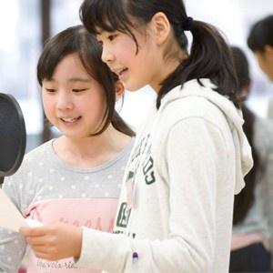 業界初の小・中学生のための声優養成所、4月に開講!個別相談会実施中