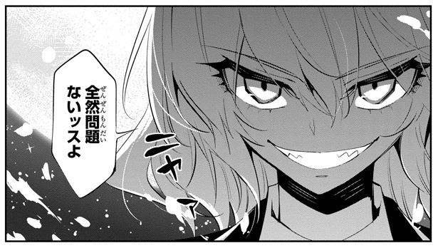 コミック「悪魔のリドル」第20話「籠の鳥」を掲載!