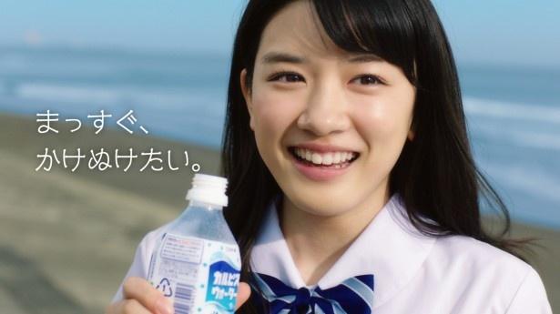 キラッキラな永野のスマイルに日本中の高校生が癒やされそうだ