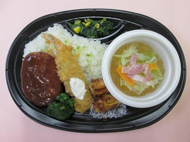 相性抜群のコンソメスープが付いた「洋食定食(コンソメスープ付)」(530円)