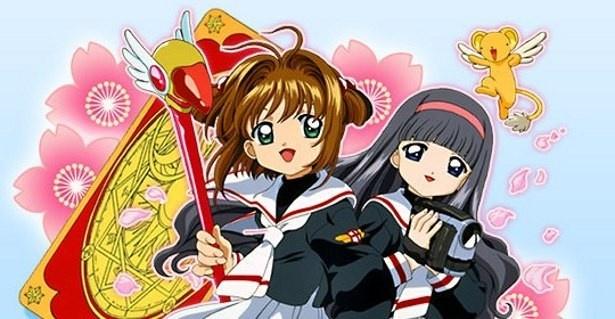 NHK BSプレミアムで、アニメ「カードキャプターさくら」を最初から見るチャンス