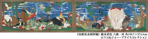 桝目描きの技法で描かれた「鳥獣花木図屏風」。仏教の思想を反映した、生き物たちの楽園を表している