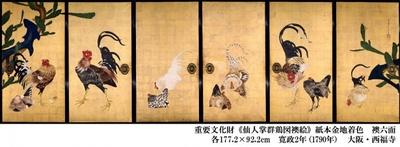 西福寺本堂の仏間の左右を飾る襖絵「仙人掌群鶏図襖絵」。重要文化財だ