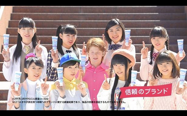 私立恵比寿中学が「クレアラシル」の新テレビCMに出演