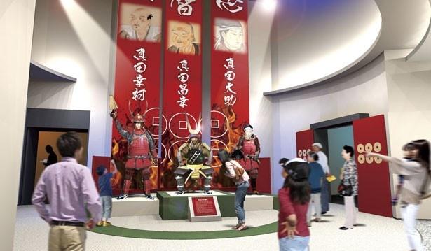 さまざまな角度から真田幸村の魅力に迫る新たなミュージアム