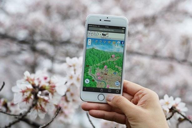 GPS機能を使って現在地の確認もできる。京都の地理に詳しくなくても安心!