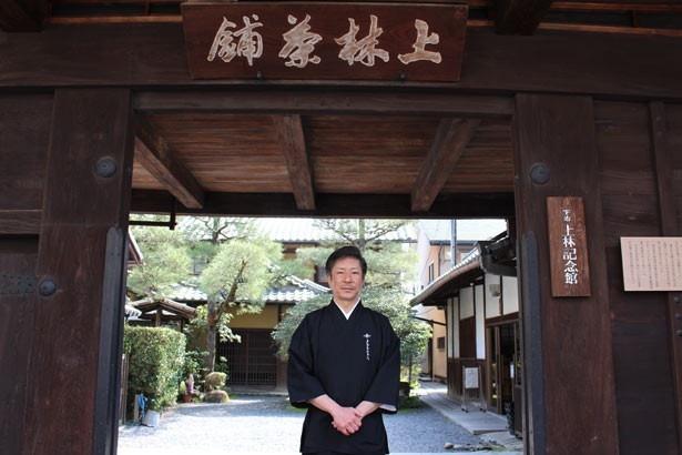 「綾鷹」の開発協力を行っている、上林秀敏代表