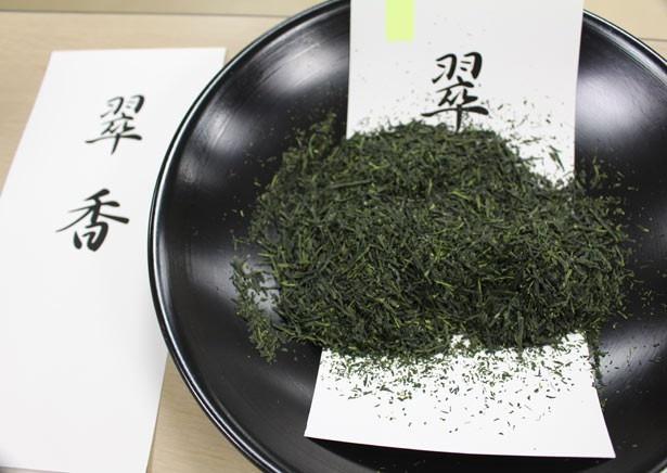 記者のオリジナル緑茶「翠香(すいか)」が完成!新緑の季節をイメージした「翠香」という銘柄は、上林代表による命名