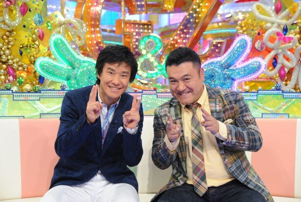 MCの中山雅史、アンタッチャブル・山崎弘也(写真左から)
