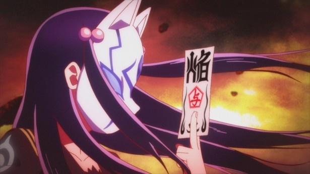 新アニメ「双星の陰陽師」第1話先行カットが到着!Webラジオもスタート