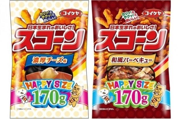 """大容量""""HAPPY SIZE""""がうれしいスコーンの期間限定商品「HAPPY SIZE スコーン 和風バーベキュー」と「HAPPY SIZE スコーン 濃厚チーズ味」(オープン価格)"""