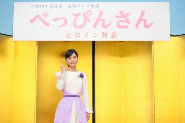 10月から始まるNHKの連続テレビ小説「べっぴんさん」のヒロインに決定した芳根京子
