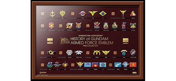 ズラリと並んだ紋章の数々。実に32個!