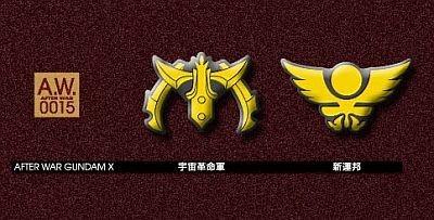 宇宙革命軍、新連邦 (「機動新世紀ガンダムX」)