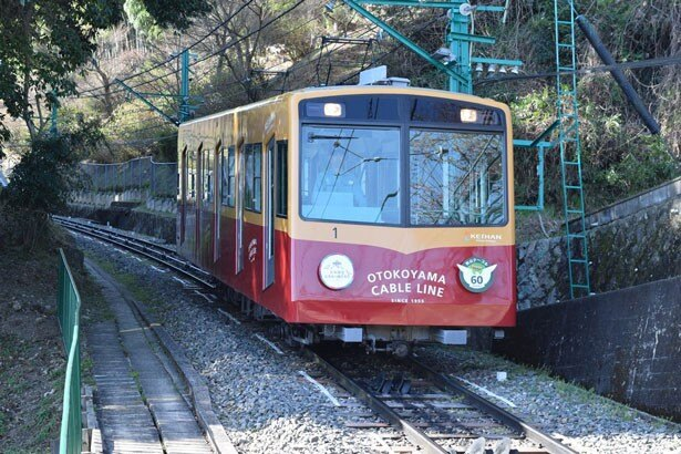 八幡市駅から男山山上駅までを結ぶ男山ケーブル