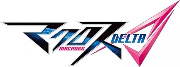 新世代歌姫たちが登場! 「マクロスΔ」戦術音楽ユニット1st LIVE開催決定