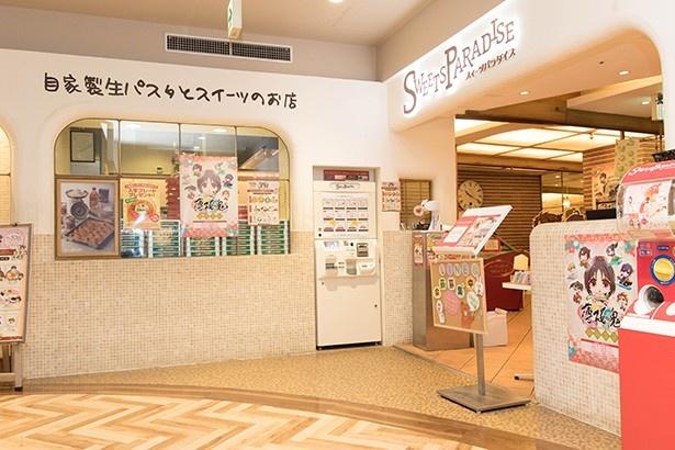 店舗の外にも「薄桜鬼~御伽草子~」のイラストを展示