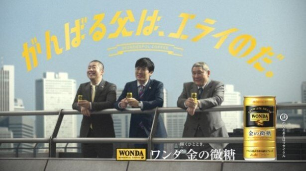 ビートたけし、劇団ひとり、ハライチ・澤部佑(写真右から)が出演する