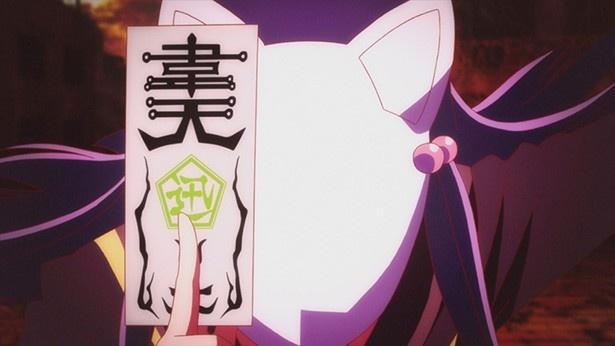 「双星の陰陽師」第2話先行カット到着! ろくろが紅緒との寮生活にドキドキ…!?