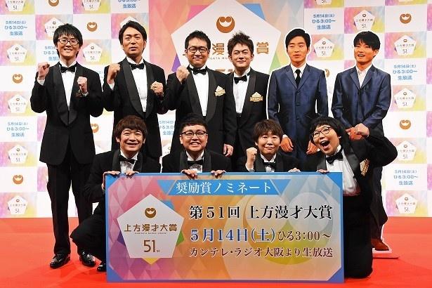 「第51回上方漫才大賞」の奨励賞にノミネートされた5組のコンビ