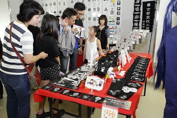 水瀬いのりが応援サポーターに就任した第5回「京まふ」は9月17日・18日開催