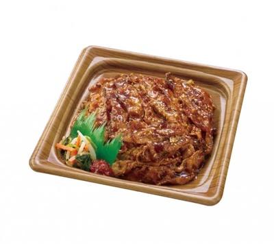 【写真を見る】お酢にこだわり、まろやかな味に仕上げた「炙り焼 おろし豚丼(まろやかぽん酢)」(498円)