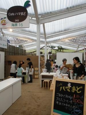 市民創発プロジェクトはお客さんの立場でも当日参加できるものもあります(Cafe ハマまどは7/20(祝)まで)