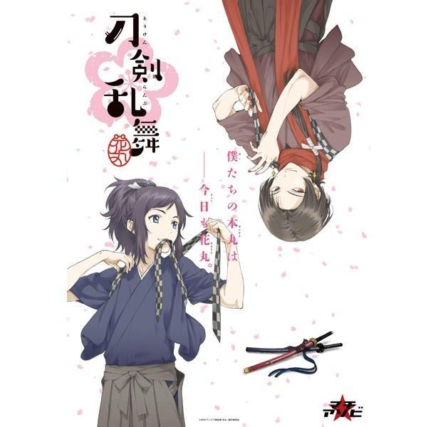 アニメ「刀剣乱舞」がマチ★アソビvol.16でトークイベントを開催。グッズ販売&無料配布も