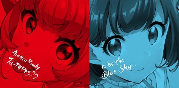「Tokyo 7th シスターズ」2ndアルバムは2枚組仕様。超豪華特典のプレミアムボックスも