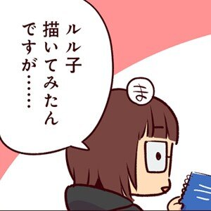 潜入!TRIGGERトリガー24時